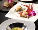 プレミアムクーポン 特別コース 中国料理