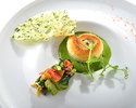 Seasonal chef recommended dinner course