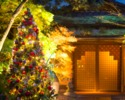 【DINNER】Christmas Course