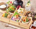 【ランチコース】名物料理の小鉢コース〈全9品〉2500円(税込)