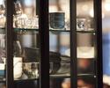 【Web限定】銀座並木通りで心地良い朝食ブッフェ