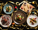 "●""Online limited special price"" Christmas Dinner"