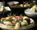 【Sushi Lunch】SHIOKAZE Course