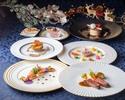 【Christmas Dinner 2020】Special Christmas Dinner Course