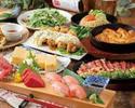 【歓送迎会はこれ!】魚も肉もしっかり!みんな満足!『本マグロと希少ステーキコース』2時間飲み放題付