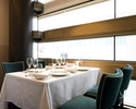 Lunch [December 1st to 1 / 4rd only] <Private room use> <Private room use> Grand Menu Tateru Yoshino [With glass champagne]