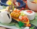 日本料理なにわ お祝いプラン 末廣(すえひろ)¥10,000