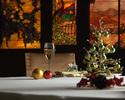 早期予約特典あり【12/20~25】MENU NOEL 22000 最高級のクリスマスディナー 伝説の黒トリュフのスープ
