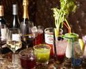 【ブランチ飲み放題】スパークリングワインも選べる飲み放題付き!選べるメイン、パスタ、サラダ、前菜、パン、デザート付きと豊富なセットメニュー!