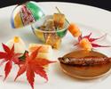 A traditional JP multiple course meal -MIYABI-