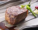 【ディナー】A5等級神戸牛肉塊コース 300g (3日前までに要予約)