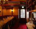 【11月1・13・14・15・27・28・29限定】「哥利歐 創業記念晩餐会特別コース」