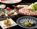 【Go To Eatキャンペーン ディナー】 冬の味覚の王様 淡路島三年とらふぐを堪能(お食事券15枚)