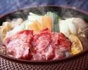 【ディナー】淡路・阿波牛 すきやき会席