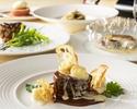 "[Dinner] Seasonal Dinner Course ""S.AMBROGIO"""