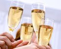 [Online limited lunch / afternoon additional option] Sparkling wine toast