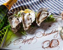 Oyster Birthday Plate
