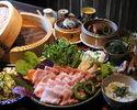 【2H All you can drink 】Okinawa cuisine and Yanbaru Island Agu steaming course【10ppl~】