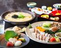 【12~2月ディナー】べっぴん鳴門鯛しゃぶ会席