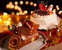<オプション>クリスマスケーキ