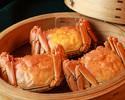 旬の味覚!上海蟹特別コース