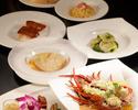 クリスマス中国料理ディナー コース