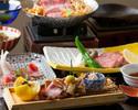 贅沢懐石コース(肉)
