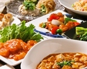 [HPWeb reservation limited price] Tianjin Banquet (with all you can drink)