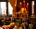【DINNER】Christmas Course ~ Feliz Navidad~