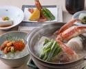 日本料理 3900円ランチ