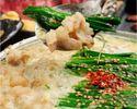 Ohayama Zanai Lunch Set (7 items in total)