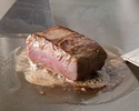 【鉄板焼】和牛ステーキランチ
