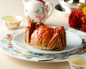 メスの上海蟹をご堪能いただける開業10周年記念コース