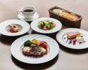 【Lunch】Chef's Lunch