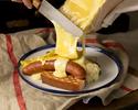 ◆歓送迎会◆大人気!とろっとろラクレット&シェフ自慢のチーズレシピをご堪能♪ラクレットコース