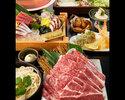 特選黒毛和牛の出汁しゃぶコース 5000円(全8品)