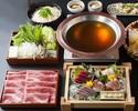 特選黒毛和牛の出汁しゃぶコース 6000円(全9品)