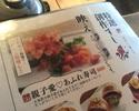 親子愛💖あふれ寿司
