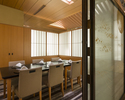 Reserve a Semi-Private Room