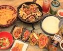 Meal course 2,500 yen