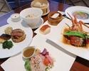 CHEF'S CHOICE フカヒレの姿煮、北京ダック、伊勢海老にサーロインと贅沢三昧のコース
