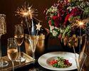 크리스마스 이브 저녁 2부 (37그릴/라운지 홀석 2인)