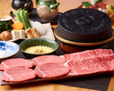 Matsusaka beef T-bone sukiyaki course