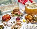 【Christmas Eve】- Dinner Buffet