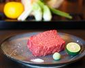 萌・MEBAE(隠岐牛赤身200g)A5ランク隠岐牛赤身をメインとした新感覚日本料理全7品
