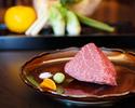 潤・JUN(隠岐牛ヒレ150g)ヒレをメインとした新感覚日本料理全7品