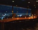 Xmas Kobe Beef Dinner