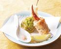 日本料理会席 「舞(まい)」 ワンドリンク付き&お得な料金