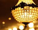 【クリスマス限定】<12月 19日〜25日>厳選食材でお届けするRACINESクリスマス特別コースディナー