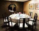 【個室確約×2時間飲み放題】北京ダックやふかひれスープなど豪華食材をふんだんに使った全8品~白鳳席~